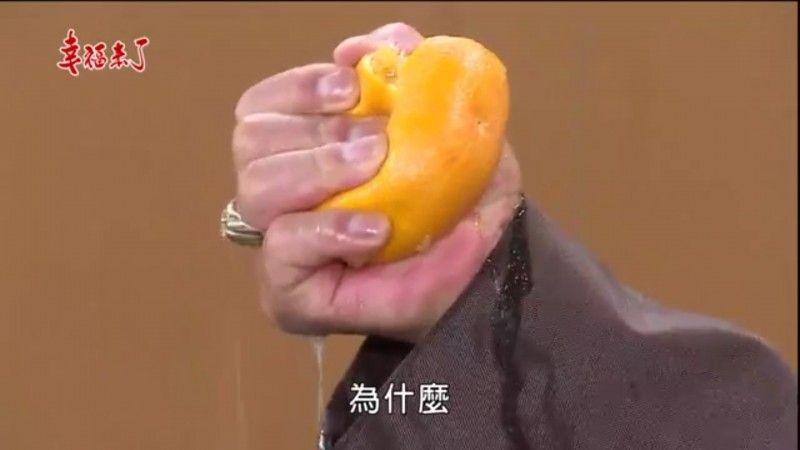 「爆橘」的圖片搜尋結果