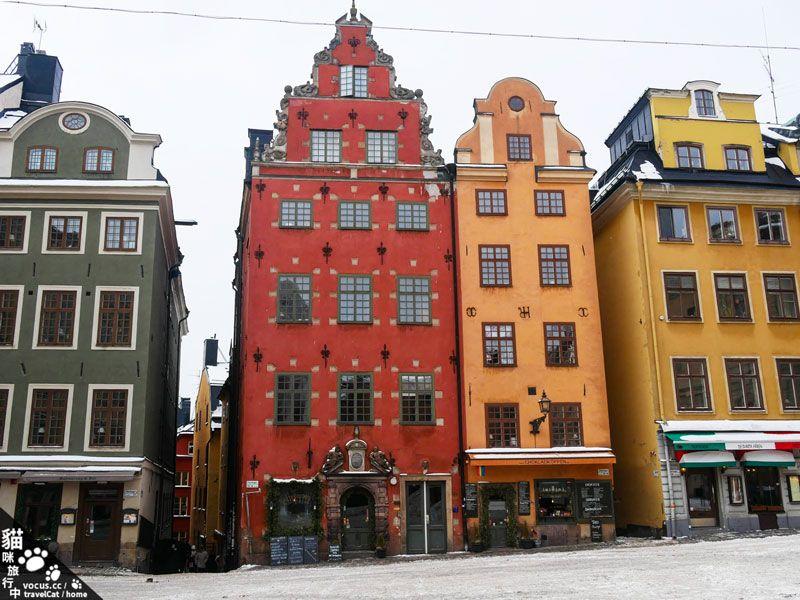 斯德哥爾摩 舊城區